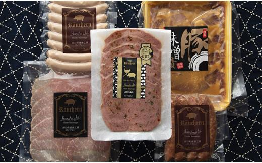 ダチョウペッパーケーゼ1つ、豚肉加工品4つ
