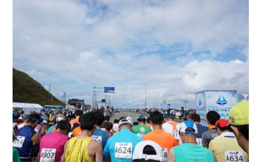 日本最北端わっかない平和マラソン大会出場申込券(フルマラソンの部を除く)【23002】