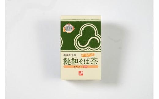 A-1504 新得韃靼そば茶12箱
