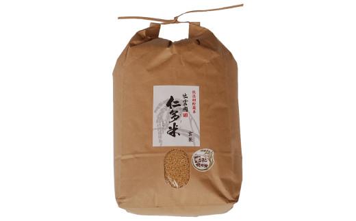 出雲國仁多米玄米10kg定期便12回 [O2-2]