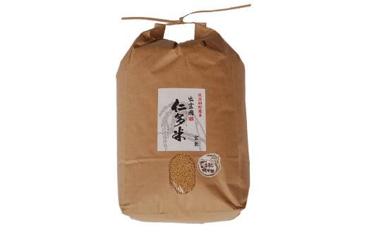 出雲國仁多米玄米10kg定期便2回 [C2-6]