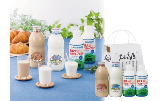 59.ギフトミルク&のむヨーグルト