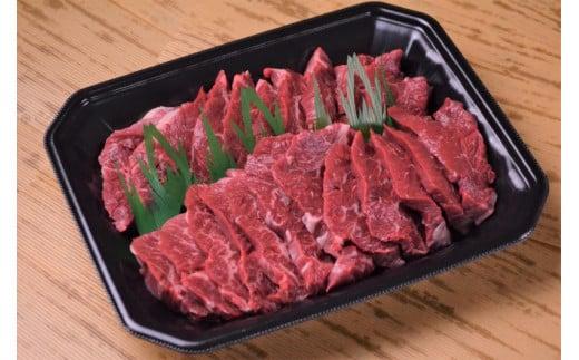 20-043.鳥取牛ハラミ焼肉盛