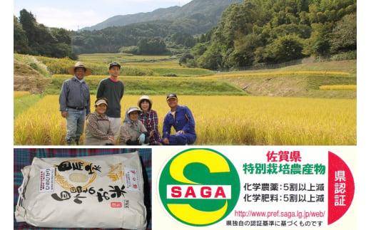 B168【令和2年産】安心安全の特栽、棚田米「福の米」2kg(3回定期便)