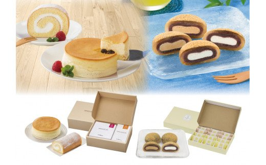 151.【菓子セット】わらびもち詰合せ&ケーキセット