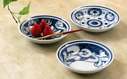 伊万里陶苑 フルーツ皿3枚組 H601