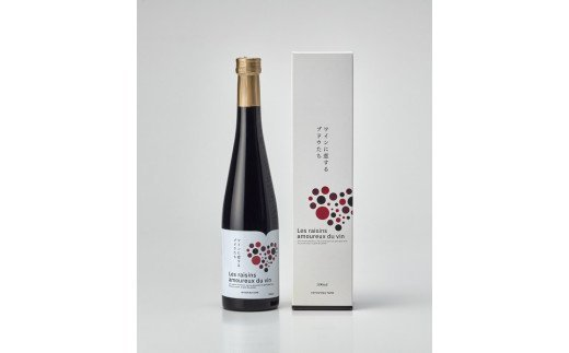 A68357 ワイン用ブドウ100%のブドウジュース