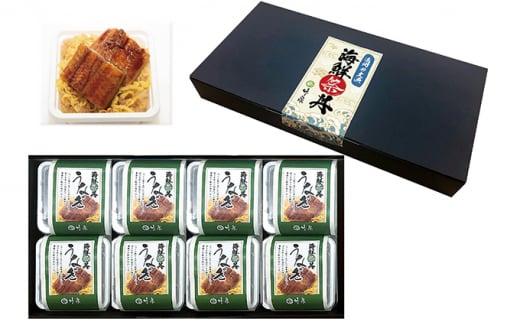 [№5786-3120]遠州の大漁 海鮮祭丼 【うな丼】