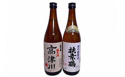 A-85 益田の銘酒、扶桑鶴「純米酒高津川」「特別純米酒」セット