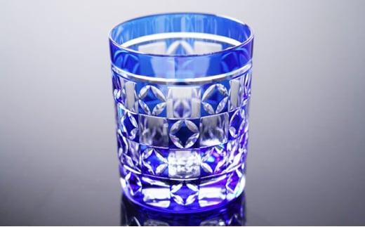 藍 オールドグラス 市松に七宝紋 [№5619-0367]