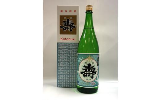 D027 純米酒「磐城壽」1,800ml(鈴木酒造店)