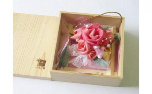 [№5221-0069]はんのう玉手箱 「木の花(このはな)」