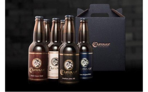 [№5221-0049]CARVAAN BREWERY クラフトビール