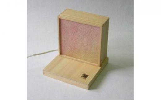 [№5221-0072]はんのう玉手箱 「テンテンランプ」 グラデーション(ピンク)