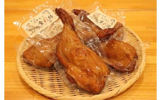 骨付き鶏もも肉(ローストチキン)のこだわりの燻製(4本セット 1本あたり約250g 全 1 kg以上 !)