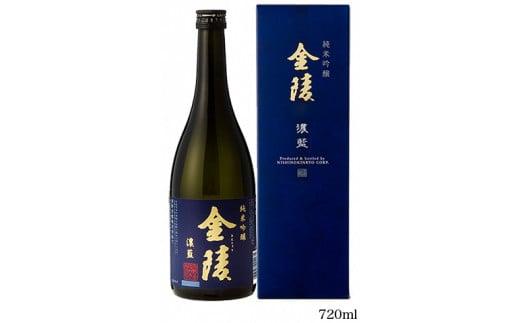 香川の酒造「濃藍」