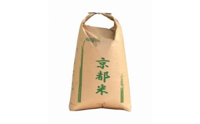 京都府産コシヒカリ 業務用聖米 白米24kg