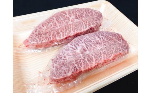 【おうちBBQ】10167 飛騨牛ミスジステーキ用 250g