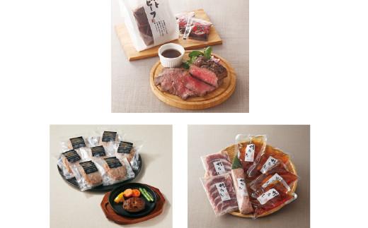 【20-031-002】お肉を味わうコースA(全3回)【高島屋選定品】