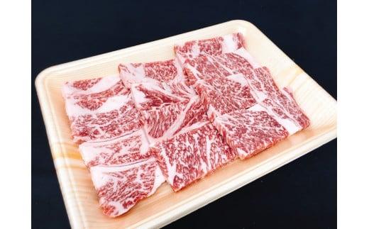 【おうちBBQ】 10168 飛騨牛ロース焼肉用 250g