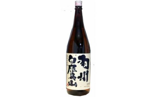 J06 純米大吟醸「羽州白鷹山」