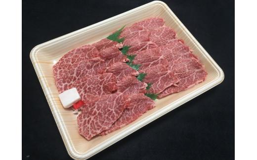 【おうちBBQ】 10169 飛騨牛赤身焼肉用 400g