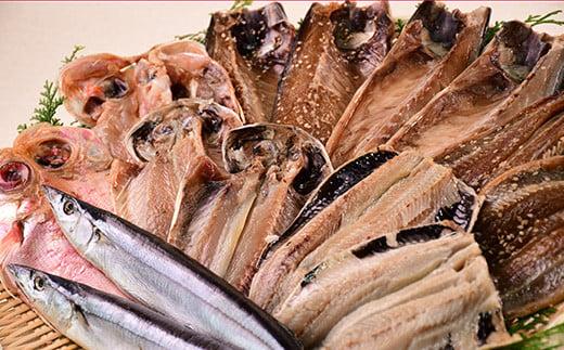 西伊豆町の朝ごはん。海産屋の「和朝食干物セット」