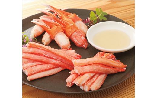 A-8 境港産紅ズワイガニ 脚肉・爪肉セット(冷凍)