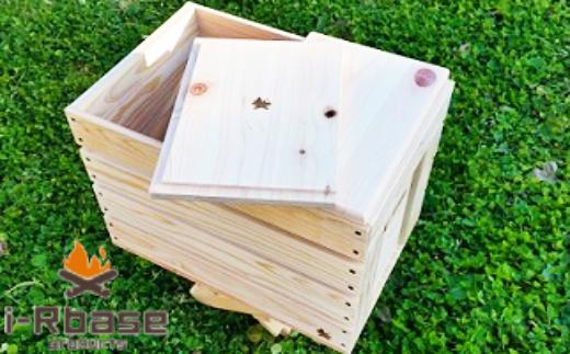 i-Rbase薪BOX(M)蓋つき [B2-22]