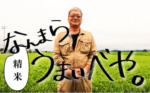 【精米12ヶ月定期便食べ比べセット】特別栽培「きなうす米」 毎月3品種×5kg計15kg 02_Q001