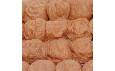 《紀州南高梅》はちみつ梅干し つぶれ梅(ご家庭用)1kg