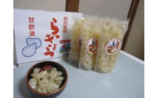 A20-33 特別栽培らっきょうの甘酢漬