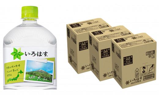 A20-108 大山天然水2Lセット (3箱)