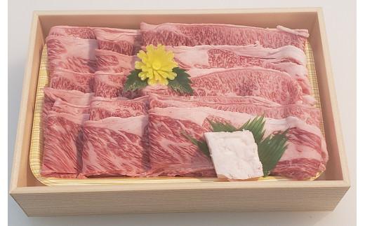 10-4【冷蔵・数量限定】特選 黒田庄和牛(三角バラ切り落とし、400g)