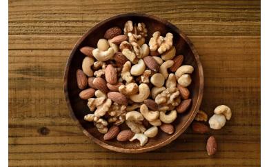 素焼きミックスナッツ 1.2kg