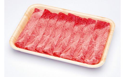 A5 飛騨牛 もも・肩すき焼きしゃぶしゃぶ500g≪冷凍≫化粧箱入  和牛 国産 牛肉 肉 ギフト お歳暮 にも  b528