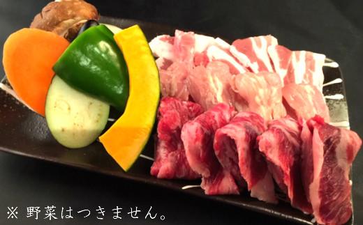 【厳選】岩手県産焼肉3点450gセット(牛・豚・鶏&タレ付)