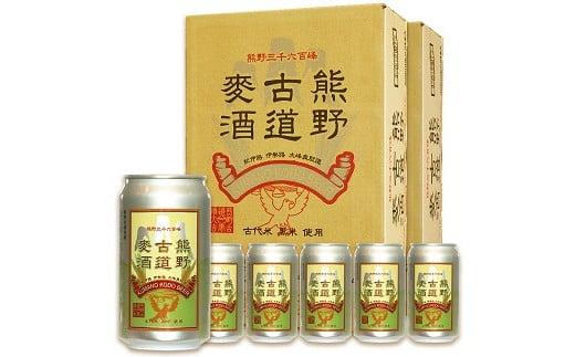 262 伊勢角屋麦酒 熊野古道麥酒 缶