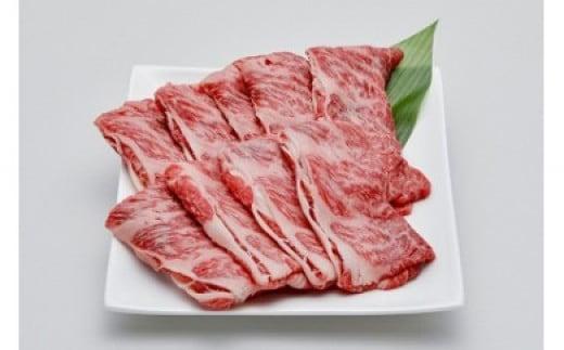 嘉穂牛 【特上 ロース スライス】約550g ブランド牛 牛肉