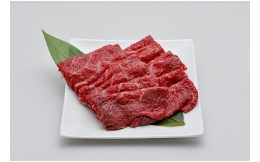 嘉穂牛【 赤身 スライス】約600gブランド牛牛肉