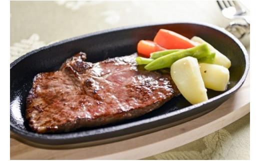 嘉穂牛赤身 ステーキ約650gブランド牛牛肉