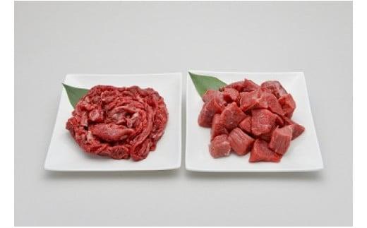嘉穂牛こまぎれ・カレー肉約500g×2ブランド牛牛肉