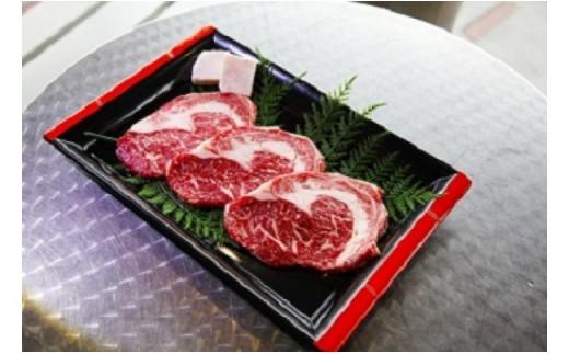 嘉穂牛リブロースステーキ約500gブランド牛牛肉