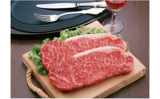 嘉穂牛のサーロインステーキ