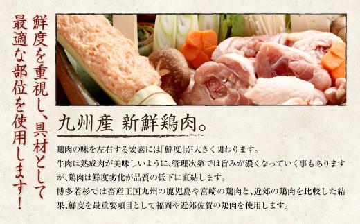 九州産新鮮鶏肉。