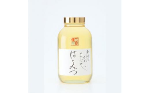 奥利根坂井のアカシア蜂蜜2400g【1200991】