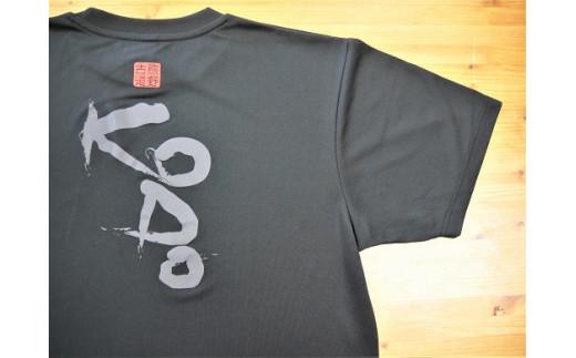 熊野古道Tシャツ【KODOTシャツ・黒・Lサイズ】ドライメッシュ生地