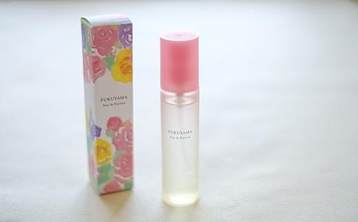 プロの調香師が福山市をイメージした香水『福山オードパルファム』