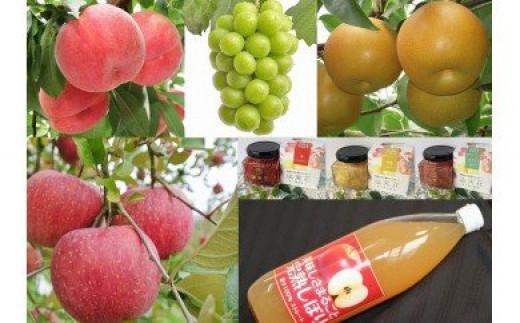 No.0314 先行予約【全5回】もも・シャインマスカット・梨・りんご・3種類の果物のコンポートとりんごジュース詰合せ