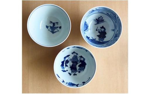 A30-120 絵柄が楽しい異人の飯碗3個セット(長崎紋・異人群・割マント異人) ギャラリーフジヤマ